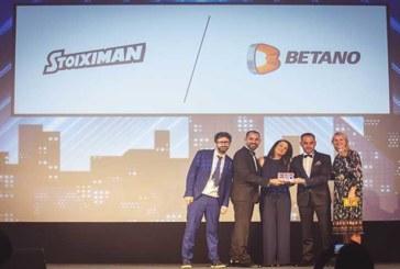 Η Stoiximan καλύτερη εταιρεία για Στοίχημα & Καζίνο από κινητό διεθνώς!