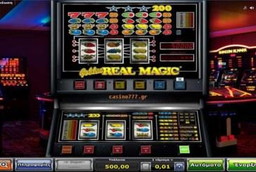 Το διάσημο 🍒👑🔔 Golden Real Magic στο Casino του Stoiximan.gr!