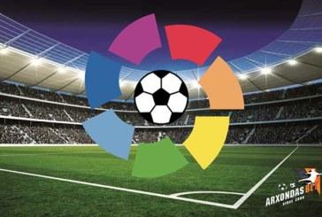 Προγνωστικά στοιχήματος LaLiga Ισπανία Κυριακή 9η αγωνιστική