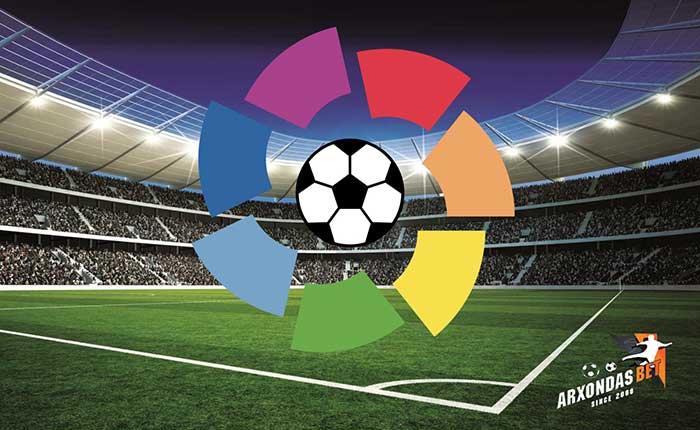 Προγνωστικά Iσπανία La Liga: Με Βαλένθια και τα γκολ στο 2.05