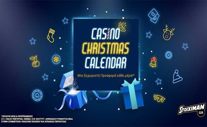 Stoiximan Casino 🎅 Christmas Calendar!