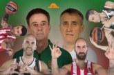 Παναθηναϊκός – Ολυμπιακός: Euroleague με τουρνουά Fantasy!