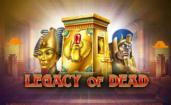 Legacy of Dead: Παίξε δωρεάν το καζίνο φρουτάκι στον Άρχοντα 🤳 👨🚒