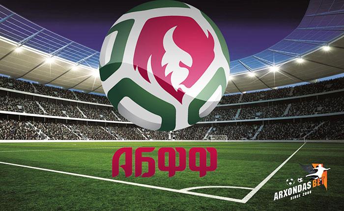 Προγνωστικά Λευκορωσία Reserve League: Δυάδα με τα γκολ στο 2.52 απόδοση
