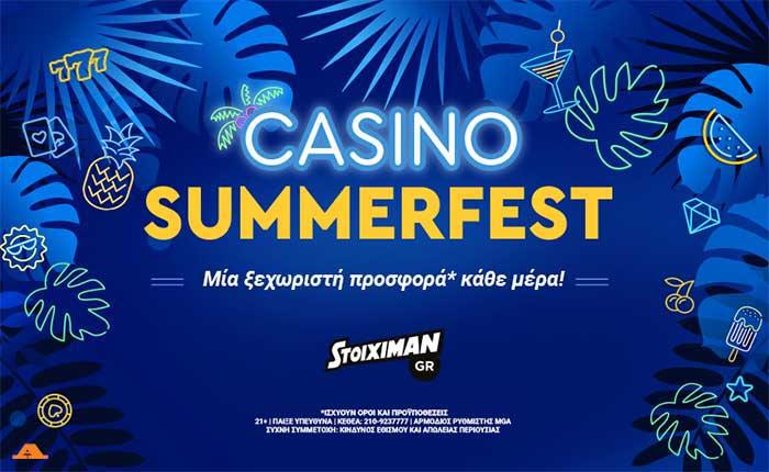 Το Casino SummerFest έχει μία ξεχωριστή προσφορά* κάθε μέρα!