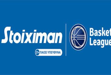 Η Stoiximan Μεγάλος Χορηγός του ελληνικού πρωταθλήματος μπάσκετ!