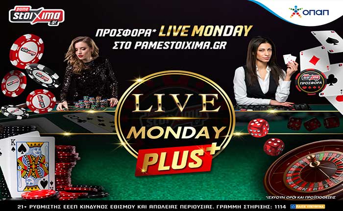 Ώρα για μεγάλη προσφορά* στο Live Monday Plus!