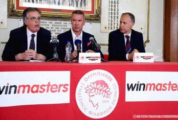 Winmasters και Ολυμπιακός συνεχίζουν μαζί!