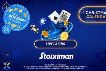 Σούπερ έκπληξη δωρεάν* για όλους στο Live Casino