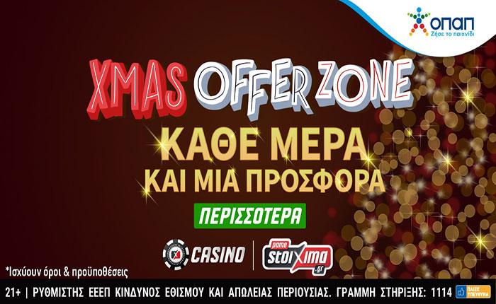 Τεράστια προσφορά* στο Casino του Pamestoixima.gr