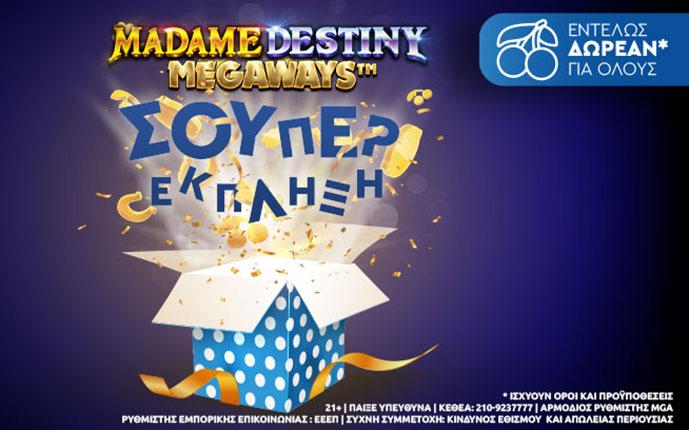 Stoiximan Casino με σούπερ έκπληξη δωρεάν* για όλους!