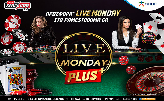 H Live Monday σε περιμένει με εκπλήξεις* στο Pamestoixima