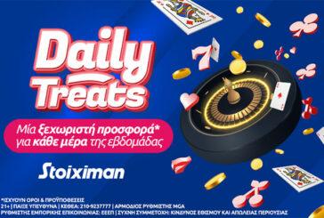 Σούπερ προσφορές* στο Casino της Stoiximan κάθε μέρα!