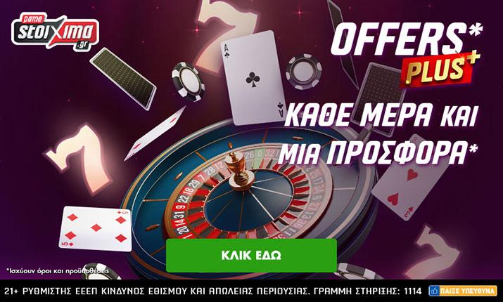 Εβδομάδα γεμάτη προσφορές* για το Pamestoixima Casino