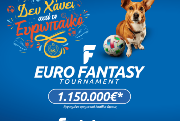 Fantasy για το Euro με 1.150.000€ εγγυημένα* στη Stoiximan!