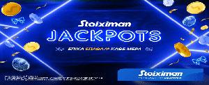 stoiximan-casino-jackpots