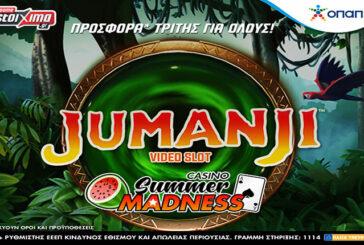Σούπερ προσφορά* στο Jumanji από το Pamestoixima casino!