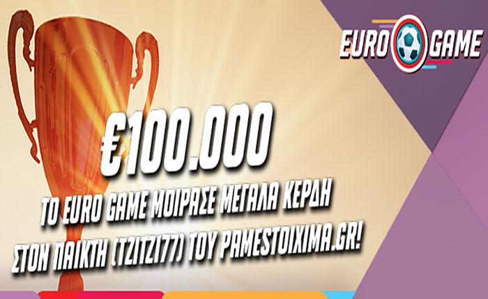 To Euro Game του Pamestoixima.gr μοίρασε σε παίκτη 100.000 ευρώ!