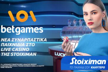 H BetGames έφτασε στο Live Casino της Stoiximan!