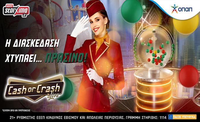 Προσφορές* στο Live Casino του Pamestoixima.gr!