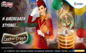 Pamestoixima Casino live με επιστροφή μετρητών!