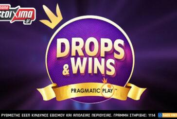 Pamestoixima Live Casino: Τα Live Drops and Wins ήρθαν με προσφορές*!