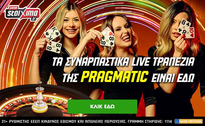 Νέα άφιξη στο Live Casino του Pamestoixima!