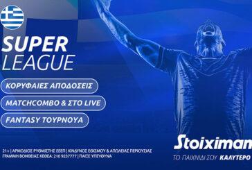 Super League: Η επιστροφή σε ένα συναρπαστικό πρωτάθλημα!